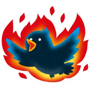 「凍え死ぬよりはマシ…?」焼き鳥になりそうなほど焚き火に近づくハトの群れが話題に