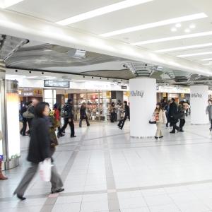 「ラスボス感エグいw」梅田地下街の『泉の広場』が正月モードでえらいことになってるww