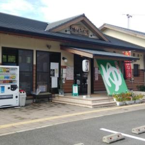 佐賀の道の駅でヤバい燻製機を見つけたので衝動買いしてしまったw