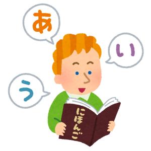 この中国の日本語教材、例文がカオスすぎるwww