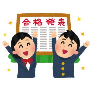 """「押しつけがましくなくて好き」…大阪のとある駅掲示板の""""受験生激励メッセージ""""にほっこり"""