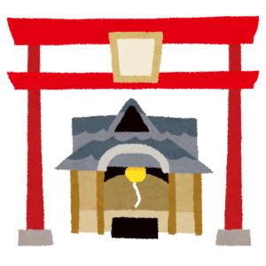 京都にある神社の風景が「ゲームの難易度選択画面のようだ」と話題に🤔