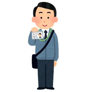 唖然!NHKの集金代行業者が『不在票』に書き込んだ衝撃の一言…