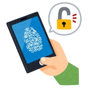 「知らなかった…」iPhoneの指紋登録中に違う人の指を置くとこうなる