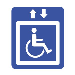 御茶ノ水駅のエレベーター完成と共に引退する「車椅子用昇降機」に添えられた駅員のメッセージが話題に☺