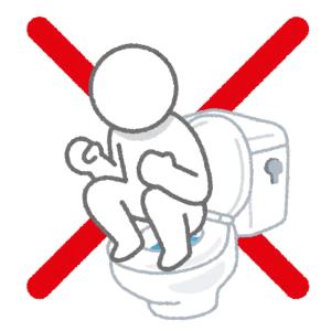 関ケ原町に新しくできる「公衆トイレ」の名称www