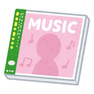 「音楽ソフトの売り場とは思えない…」ある中古ショップの一角がおぞましい事に😬