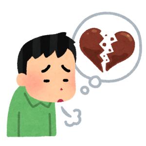 「涙ぐましい…」ある高校のバレンタインデー当日の光景が青春すぎるww