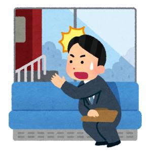 他の駅には必ず存在する「アレ」がない! 山口県にある前代未聞な駅が話題に