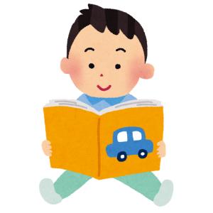 """雑誌「幼稚園」最新号の""""ふろく""""がシュールすぎるwwwww"""