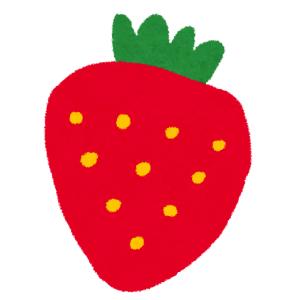 謎のクリーチャーに見えるがこれで1つのイチゴっていうから驚き…