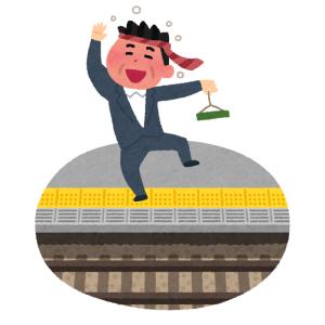 """上野駅新幹線コンコース最奥部にある「ときめき広場」が""""ときめき""""とは程遠い雰囲気でわろたwww"""
