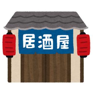 「居酒屋とソレを組み合わせるか!」…神奈川県の居酒屋が実にカオスだと話題にwww