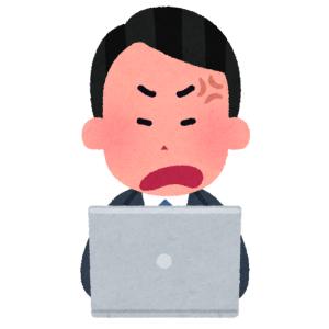 【正論】とあるアプリ運営、AppStoreの批判レビューにマジギレしてしまう…