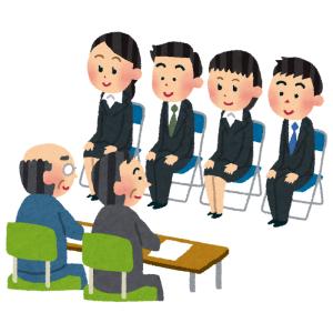 """集団面接のグループに韓国人がいると""""ある経験""""のインパクトが強すぎて太刀打ちできない…という話"""