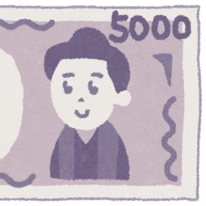 「新紙幣は手塚治虫がよかった」という声にある人が断固反対! その理由に納得w