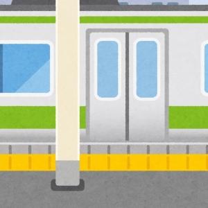 """「どっちに並べばいいんだ…」はじめて東京の私鉄を使う人を戸惑わせる""""罠""""がこちら🤔"""
