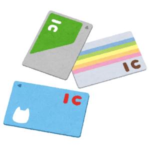 香川の鉄道会社が発表した「新元号記念ICカード」のデザインが攻めすぎだと話題にww