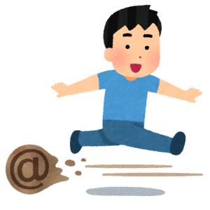"""文京区で""""クソリプ""""への返信に最適すぎる看板を発見したwww"""