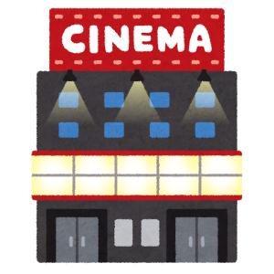 大阪の映画館、『アクアマン』に昭和丸出しなサブタイトルを(勝手に)付けてしまうwww