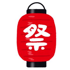 神田のお祭りで神輿に取り付けられた『提灯』の中身が「実にアキバらしい」と話題にww