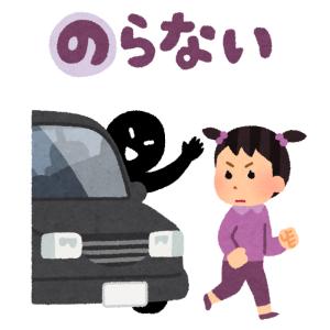 「すべてのドライバーに届いて欲しい」ある廃バスの運転席に書かれた交通標語が沁みる…