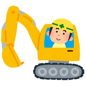 秋田で行われている「埋立工事」の完了予定日がエグいww