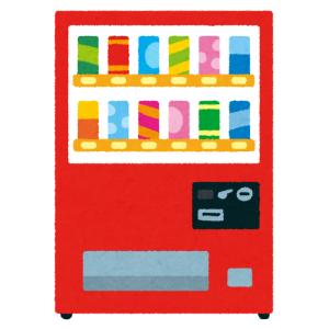 「サントリーなのに…」高松にある自販機におかしなモノが紛れ込んでいるwww