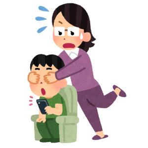 スマホのフィルタリングアプリに寄せられたある母親のレビューに闇を感じる…😨