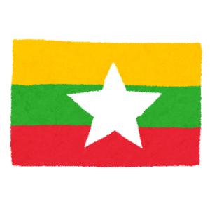1970年代にミャンマーで発行されていた旧紙幣が「あの芸人そっくり」だと話題にw
