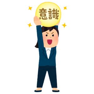「最初からコレなら大歓迎w」…阪急の炎上広告と『地獄のミサワ』がマッチしすぎな件ww
