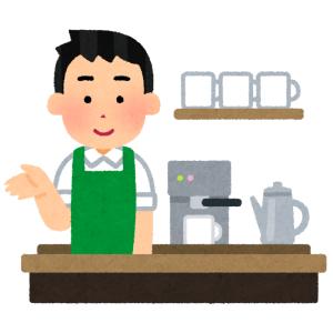 台湾にあるカフェ、ドリンクメニューの日本語訳にクセがありすぎるww