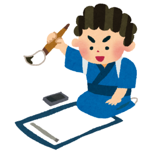 地味に面倒臭い「弱」という漢字を一瞬で書く方法w