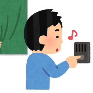 知人が家に取り付けたインターフォン…これ絶対近所の子供に遊ばれるやつだww