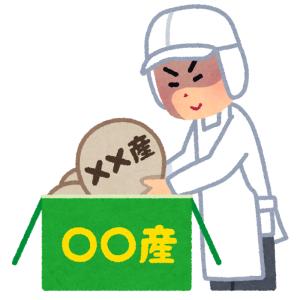 これがチャイナクオリティ…中国のスーパーによる豚肉の偽装がひどすぎるww
