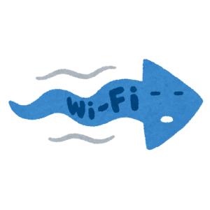 「誰が使うねん!」…あるスーパーに設置されたフリーWi-Fiの接続方法が酷すぎる