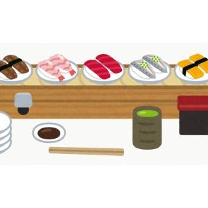 【衝撃】ある大手回転寿司屋で「ボイルかに」を注文したら…うそやろ!?