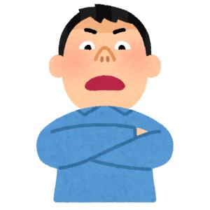 """【マウンティング】高学歴であることをひけらかされた京都人の""""返し""""が秀逸すぎるwww"""
