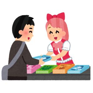 ツイ民「コミケで偽千円札掴まされた…」→なぜか「千円で買い取る」という親切な人が続出www