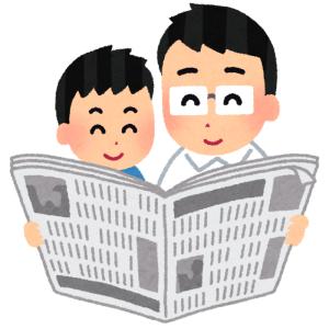 ある日の読売新聞に掲載された3歳児の「こどもの詩」が深すぎる…w