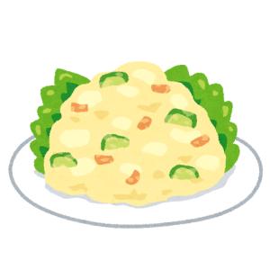 「食欲なくすわ!」このポテトサラダのアレンジ料理が悪趣味すぎるwww