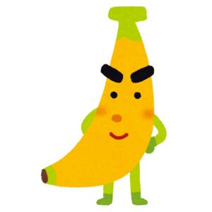 【悲報】バナナさん、この暑さで壮絶な死を遂げる😨
