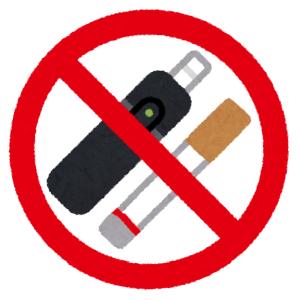 """あるビルの入り口に貼られた""""喫煙""""を防ぐポスターが賢いとTwitterで話題にww"""