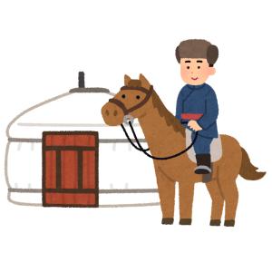 知らないと命に関わる!? 「モンゴルの遊牧民と接する時に最初に言うべきこと」が独特すぎるw