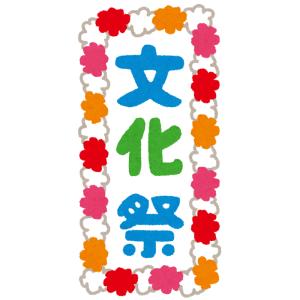 高校の文化祭レベル!? 先日オープンした「東京タピオカランド」が色々とひどい
