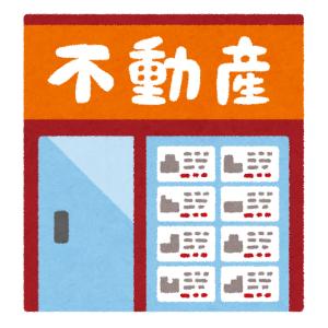 【悲報】仙台の不動産屋、店の顔である看板でありえないミスをしてしまうwww