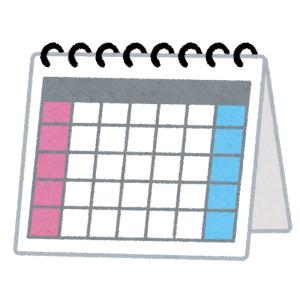 """東急ハンズで""""エモさの塊""""みたいなカレンダーを見つけてしまった…"""