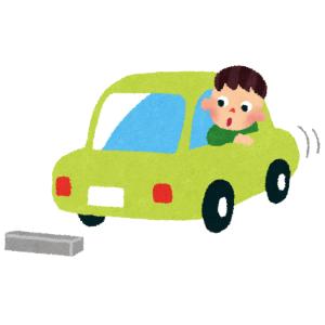 """Twitterで「駐車料金を合法的に払わずに済む方法」を聞いてみたら""""究極すぎる答え""""が返ってきた😓"""