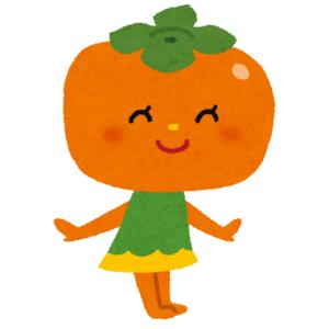 """「インパクトしかない…」JA和歌山、名産の柿で""""あの漫画家""""と衝撃コラボwww"""