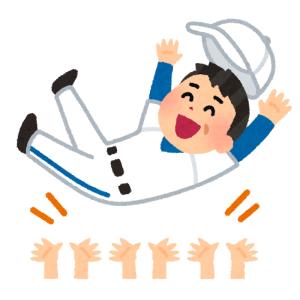 「先走りすぎw」…横浜DeNA、クライマックスシリーズの願望をうっかり明かしてしまうw
